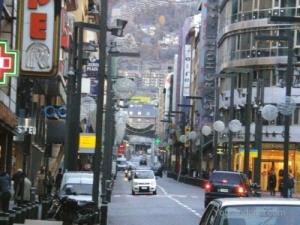 Andorra la Vella from www.propertyandorra.com